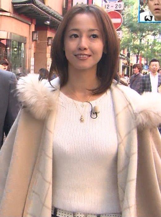 沢尻エリカ 画像 014