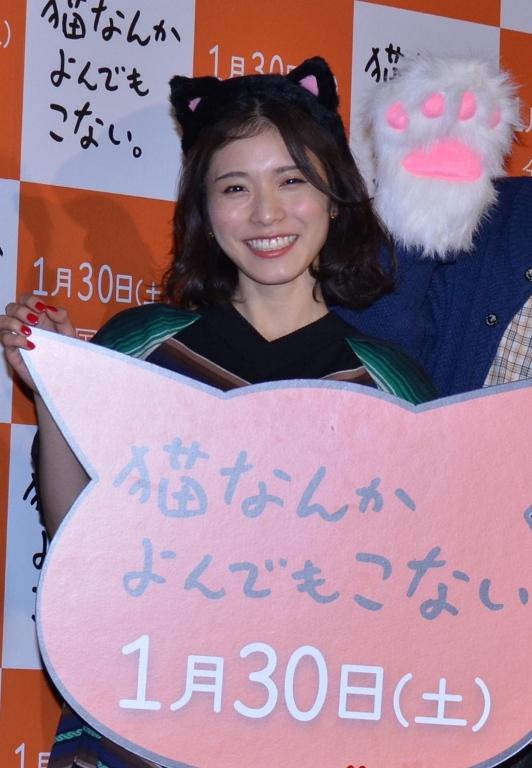 松岡茉優 画像 110