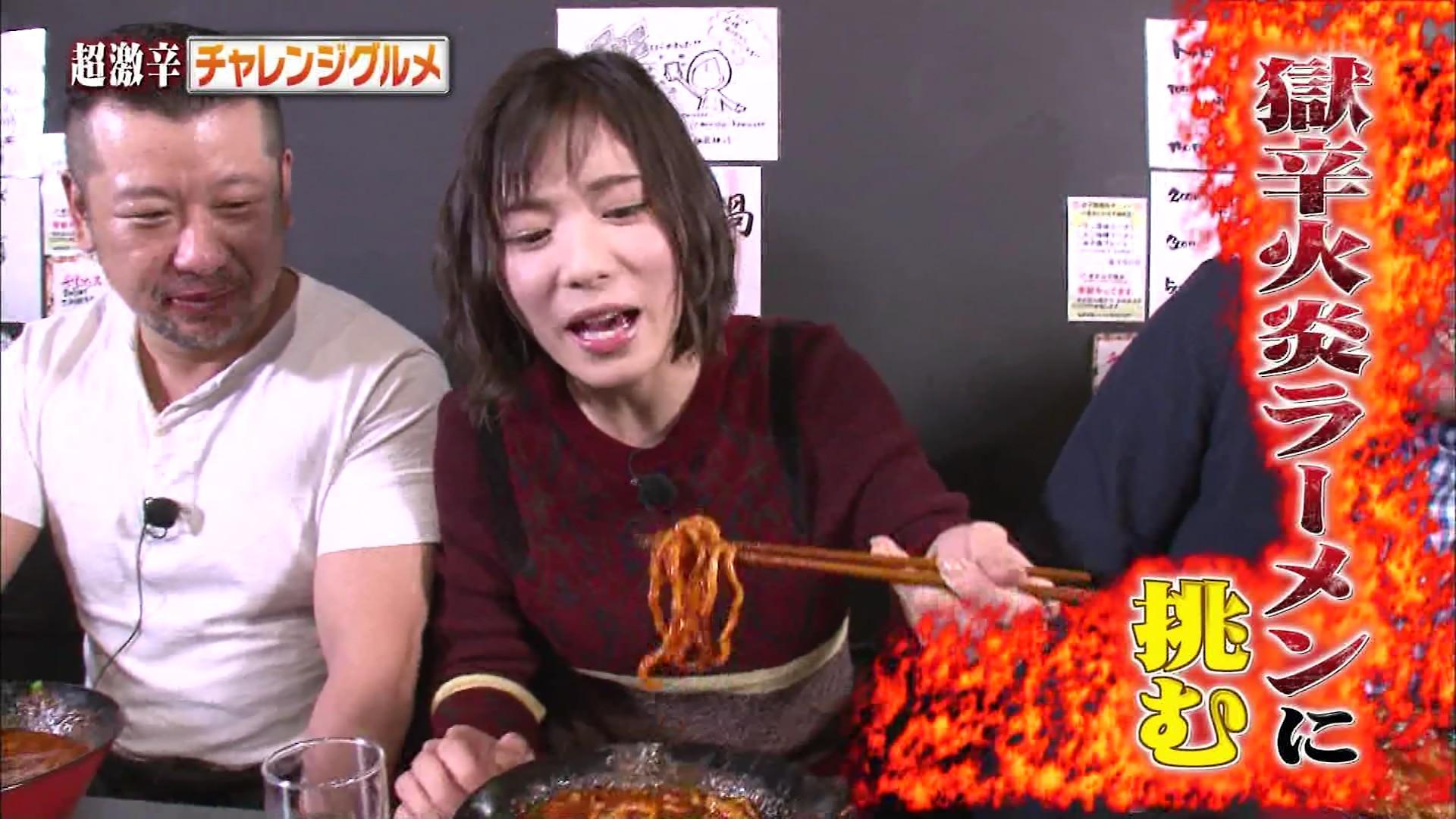 松岡茉優 画像 086