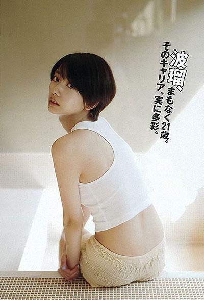 波瑠 画像 089