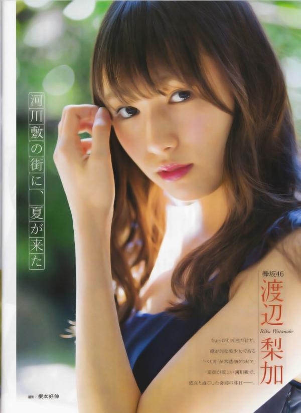 渡辺梨加 画像 036