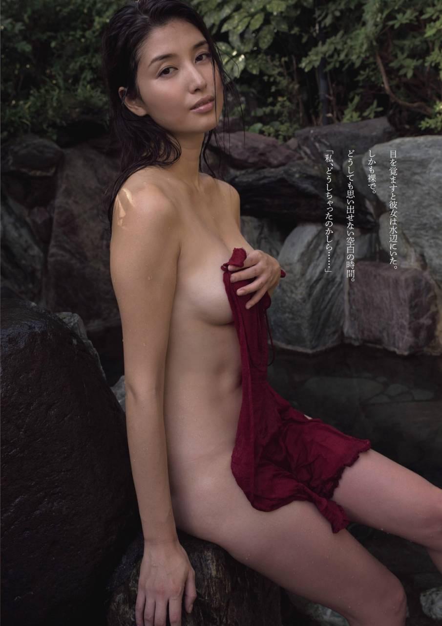 橋本マナミ 画像 186