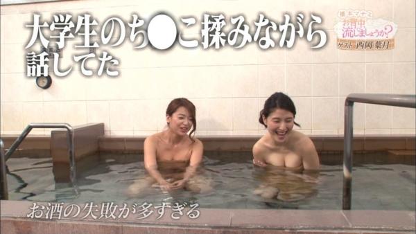 橋本マナミ 画像 082