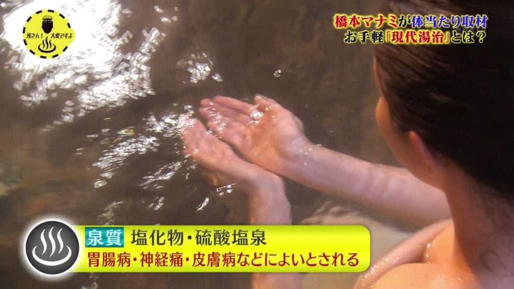 橋本マナミ 画像 092