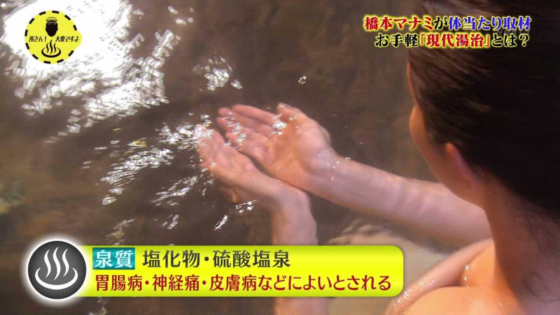 橋本マナミ 画像 091