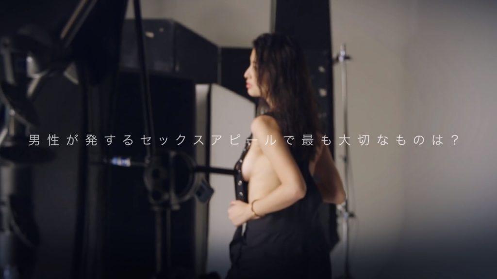 橋本マナミ 画像 115
