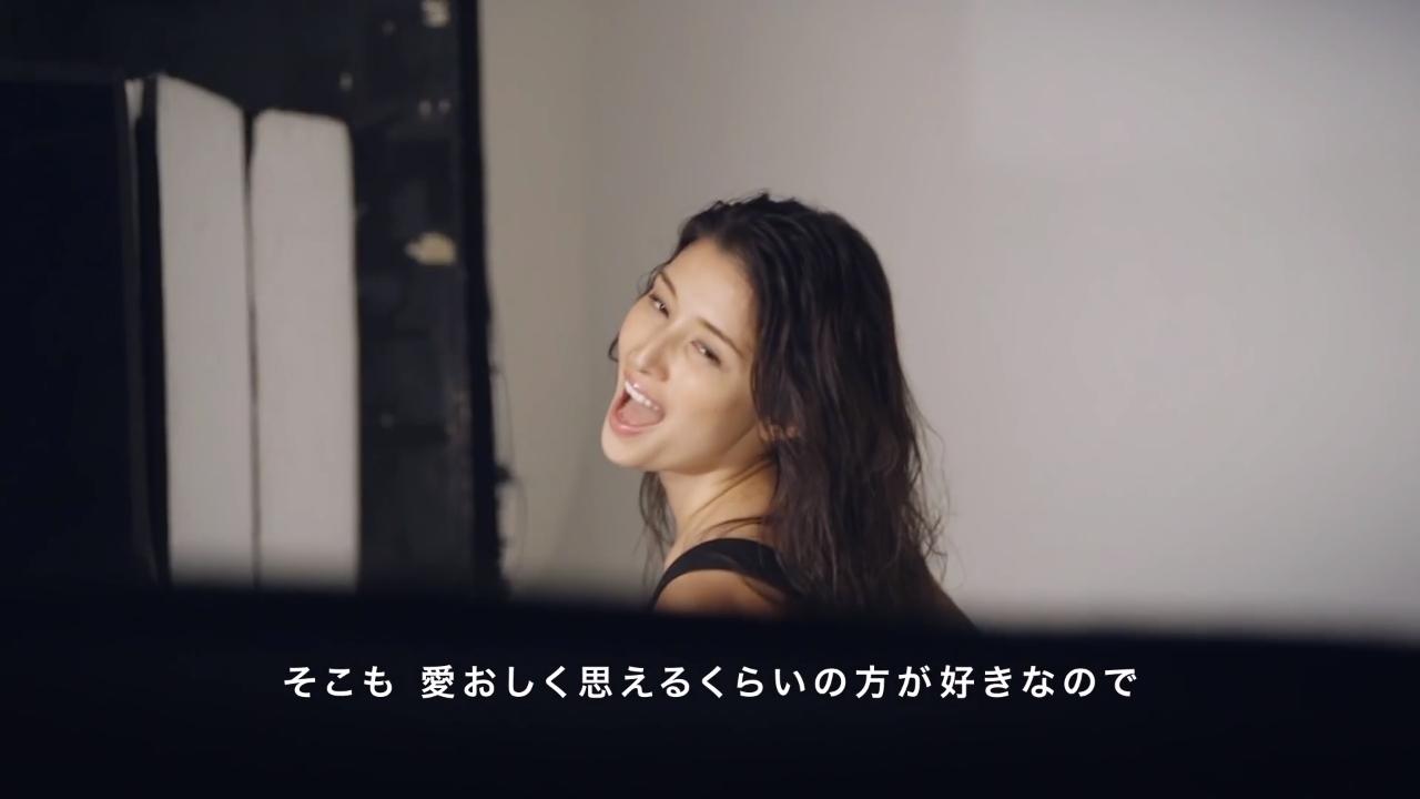 橋本マナミ 画像 117