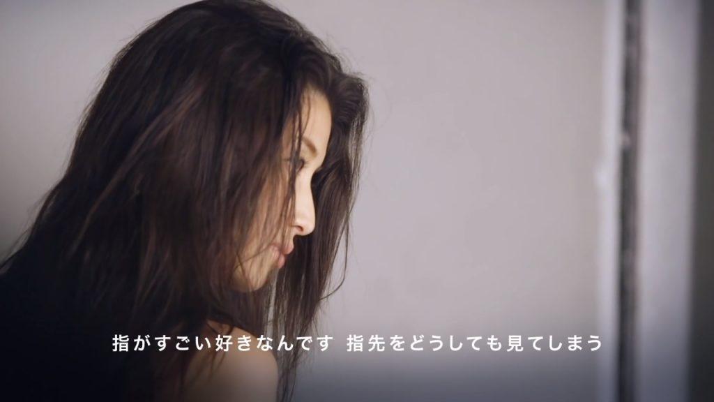 橋本マナミ 画像 125
