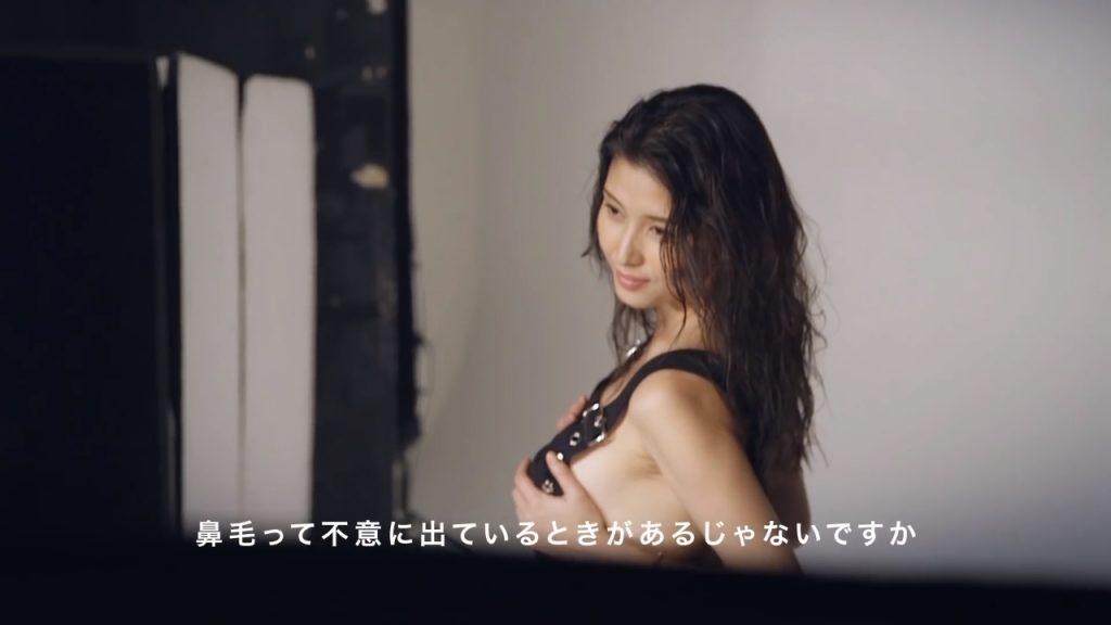 橋本マナミ 画像 131
