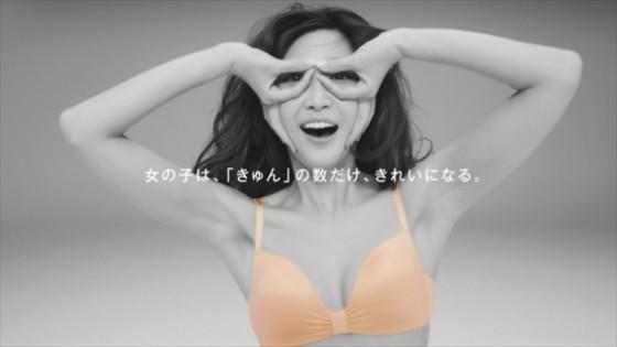 紗栄子 画像 092