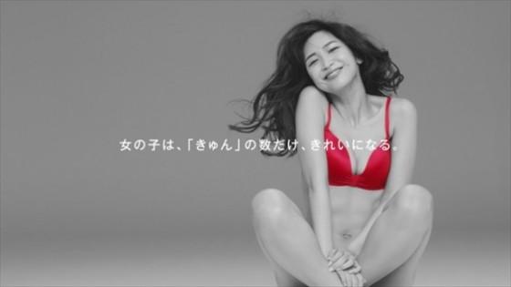 紗栄子 画像 103