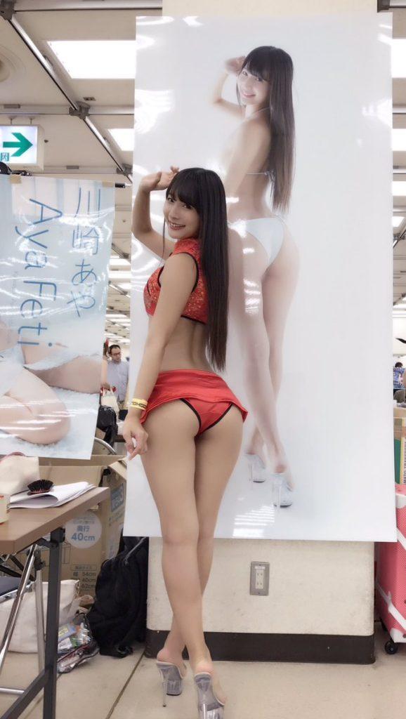 川崎あや 画像 135