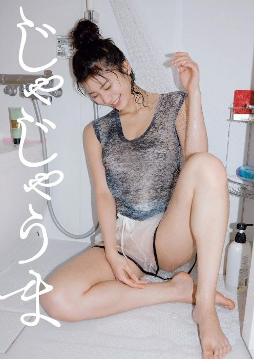 小倉優香 画像 026