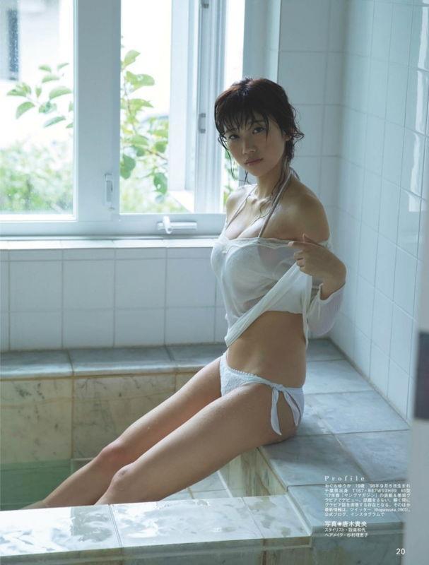 小倉優香 画像 158