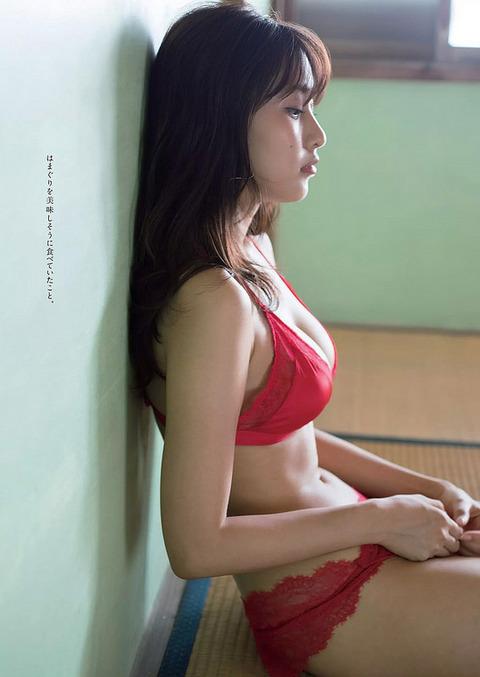 佐野ひなこ 画像 139