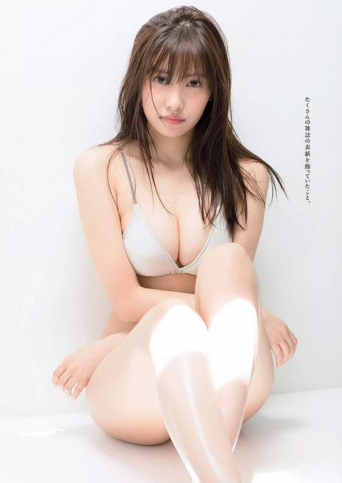佐野ひなこ 画像 143