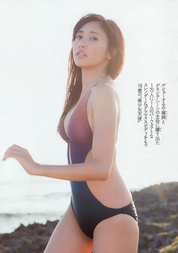 佐野ひなこ 画像 021
