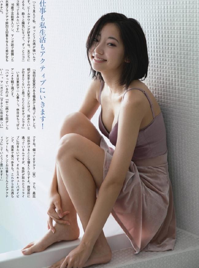 武田玲奈 画像 026