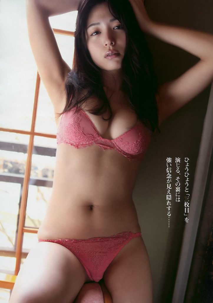 川村ゆきえ 画像 126