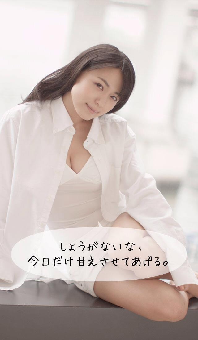 川村ゆきえ 画像 016