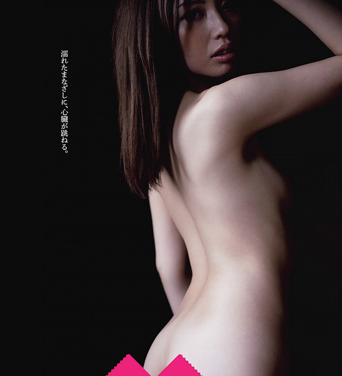 横山美雪 画像 209