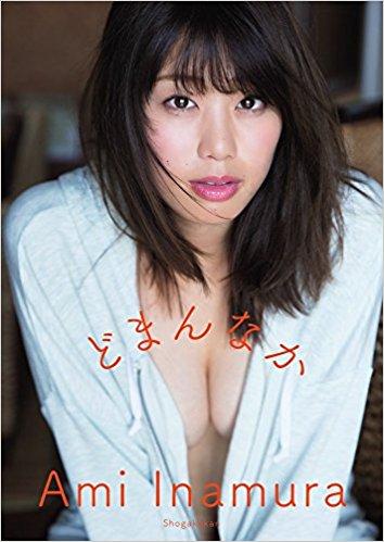 稲村亜美 画像 066