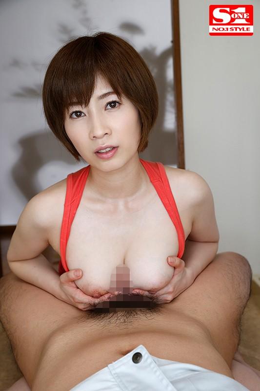 奥田咲 画像 192