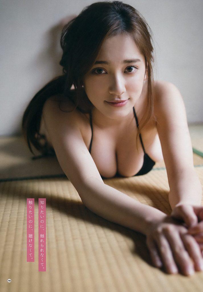 都丸紗也華 画像 167