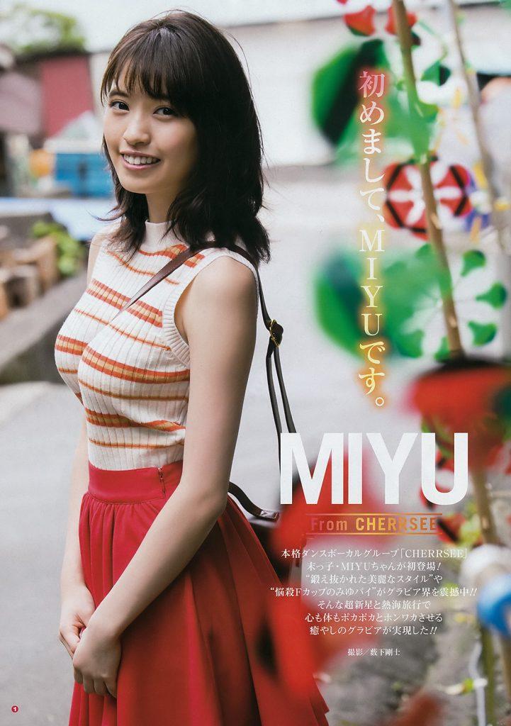 MIYU 画像 013