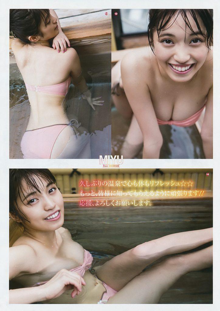 MIYU 画像 028