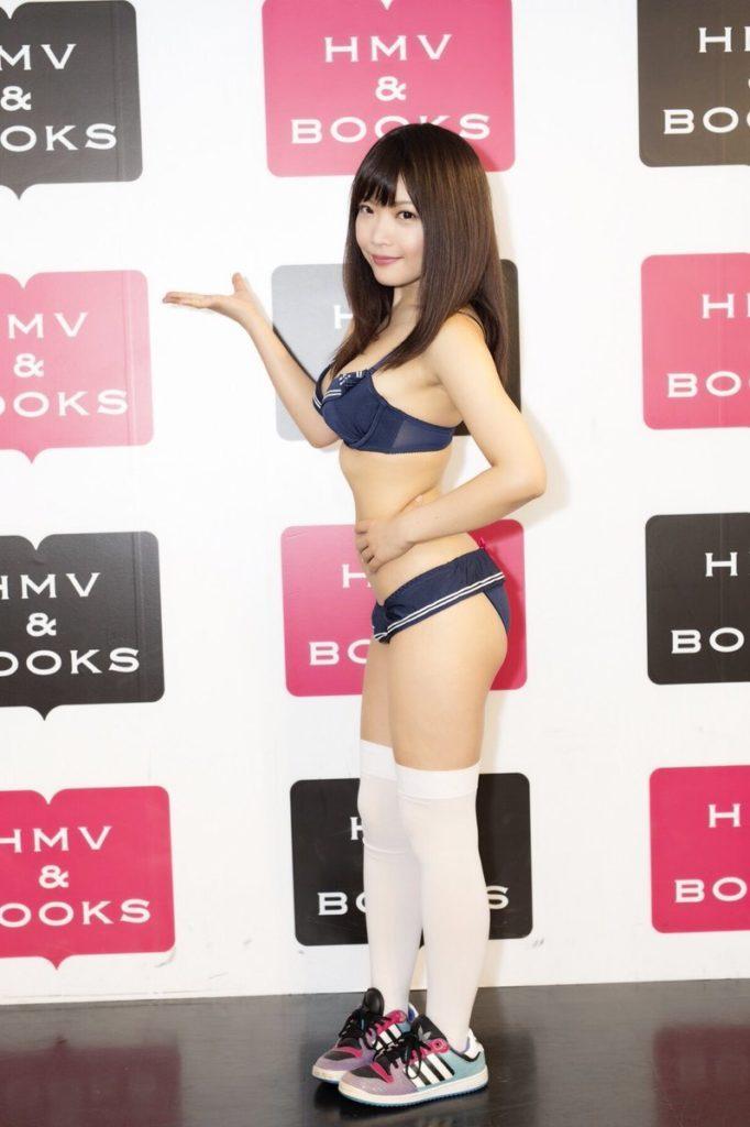 藤田恵名 画像 165