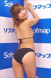 藤田恵名 画像 136