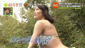 今野杏南 画像 046