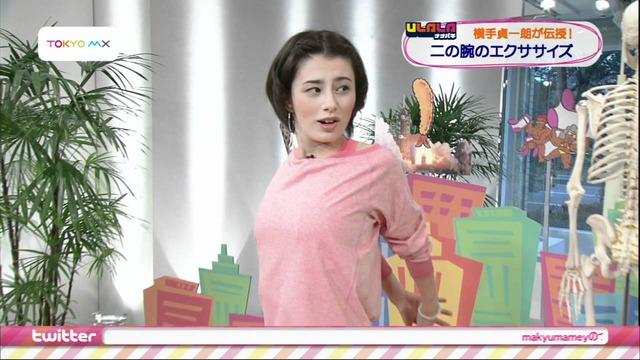 ホラン千秋 画像 141