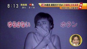 ホラン千秋 画像 125