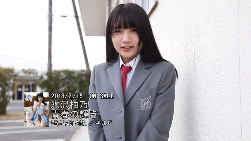水沢柚乃 画像 079