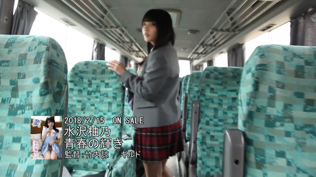 水沢柚乃 画像 080