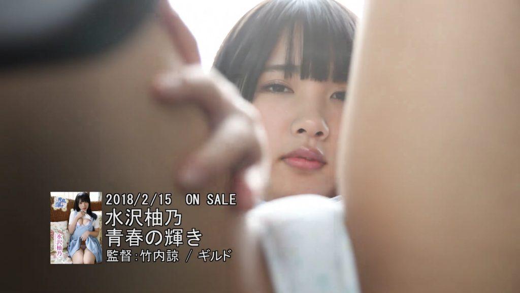 水沢柚乃 画像 089