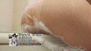 水沢柚乃 画像 076