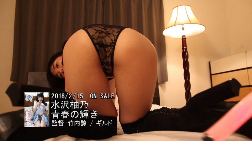 水沢柚乃 画像 101