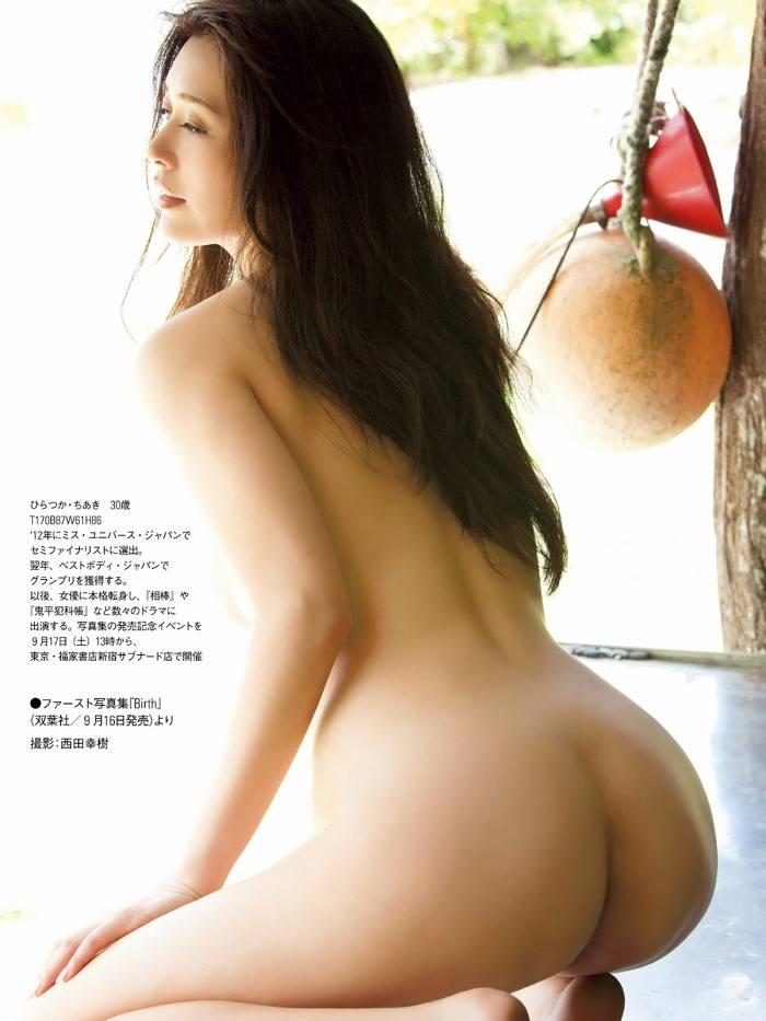 平塚千瑛 画像 077