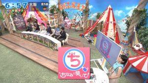 鈴木ちなみ 画像 159