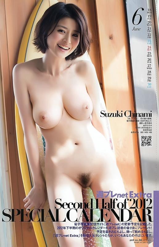 鈴木ちなみ 画像 177
