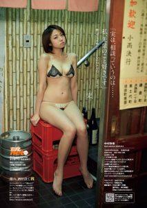 中村静香 画像 151