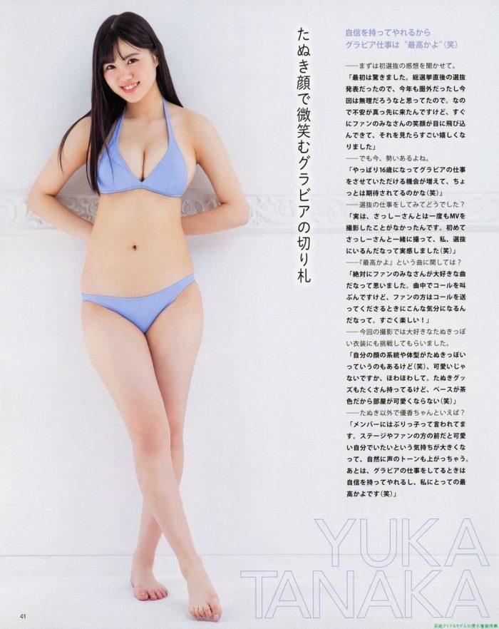 田中優香 画像 067