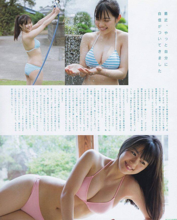 田中優香 画像 072