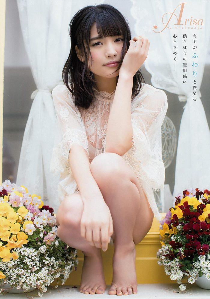 松永有紗 画像 066