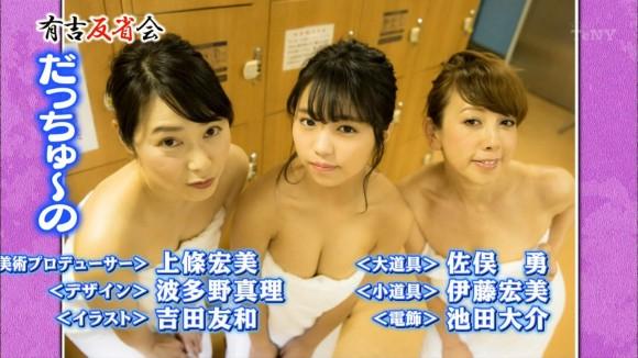 大原優乃 画像 035