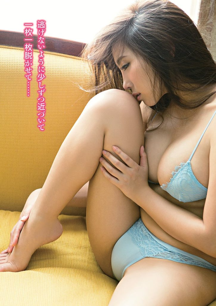 森咲智美 画像 143