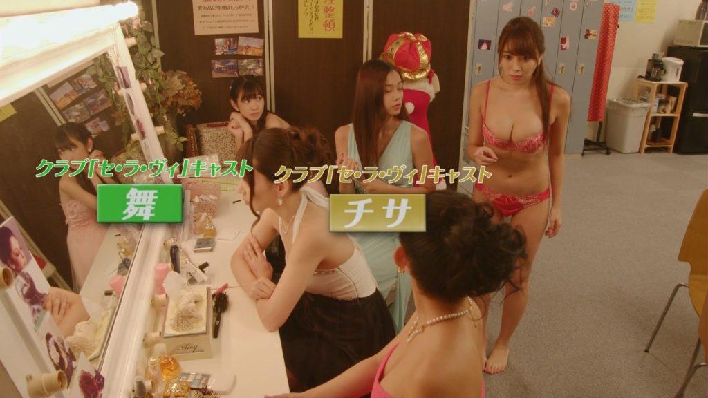 森咲智美 画像 253